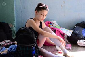 Cuban ballerina
